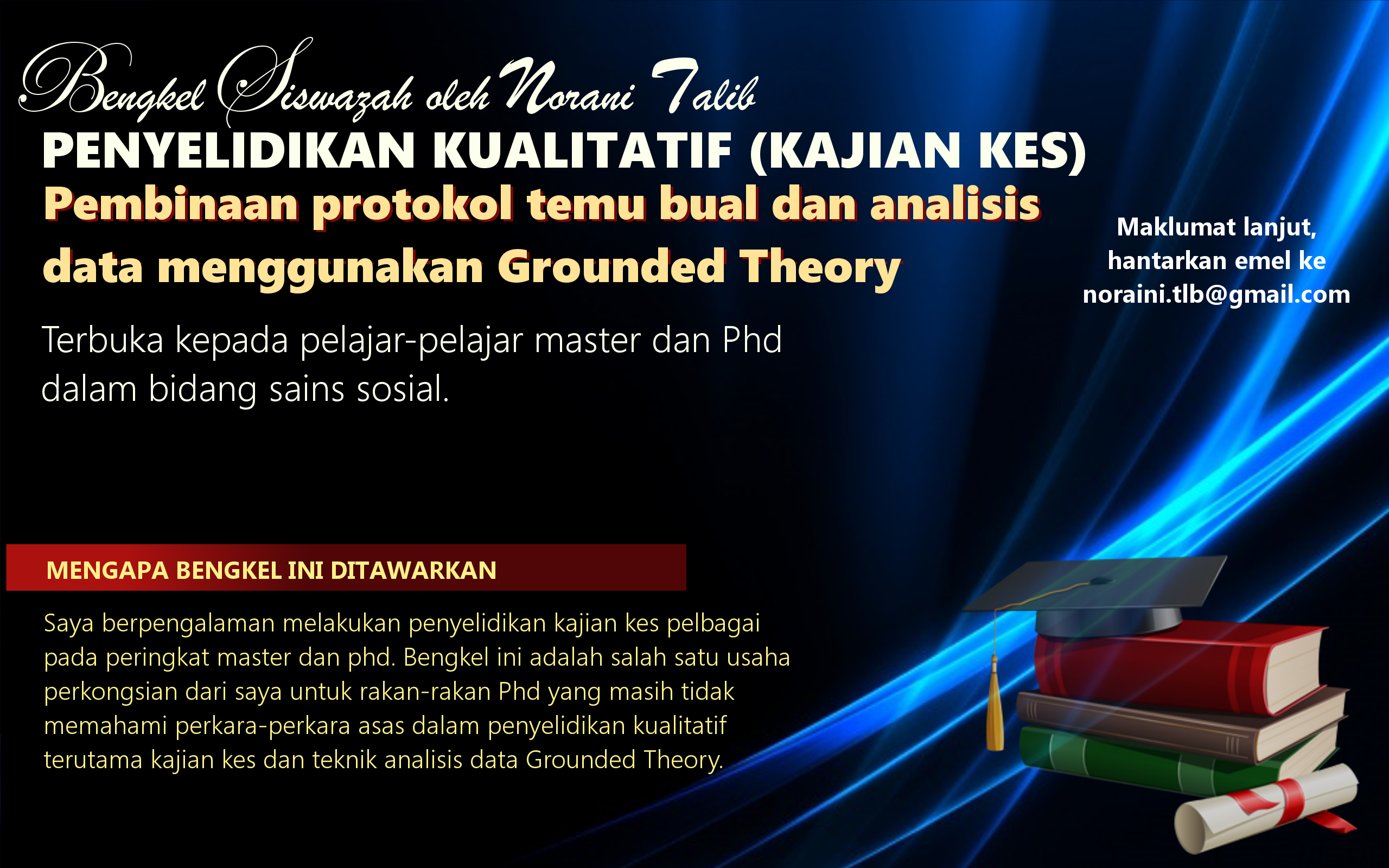 Kursus Kualitatif Grounded Theory